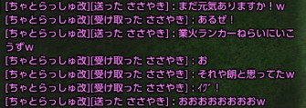 tera_775.jpg
