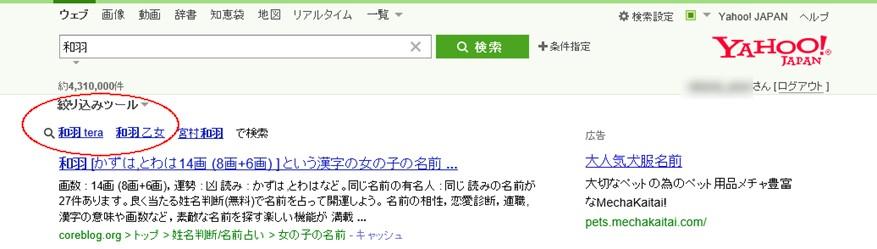 tera_780.jpg