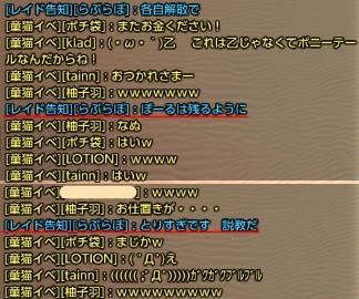 tera_787.jpg
