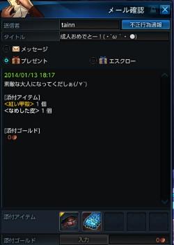 tera_788.jpg