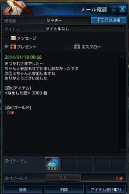 tera_802.jpg