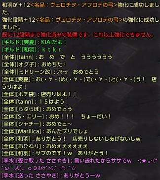 tera_834.jpg