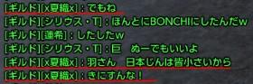 tera_855.jpg