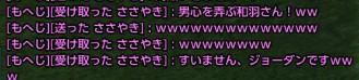 tera_857.jpg