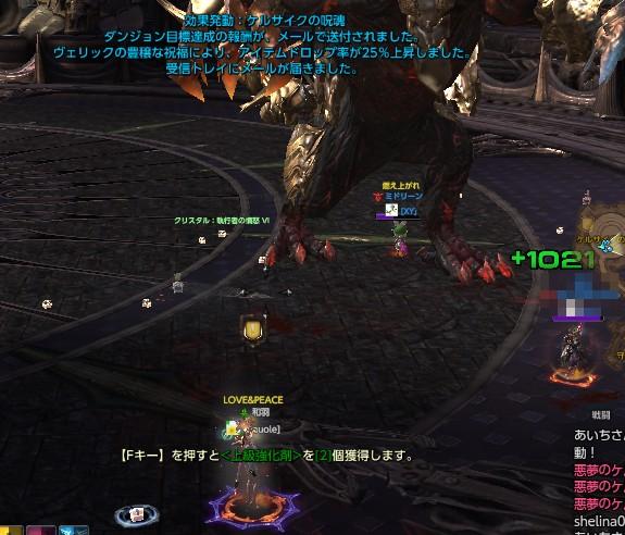 tera_862.jpg