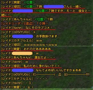 tera_865.jpg