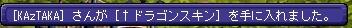 TWCI_2013_10_19_23_42_20.jpg