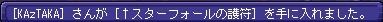 TWCI_2013_10_27_13_41_21.jpg