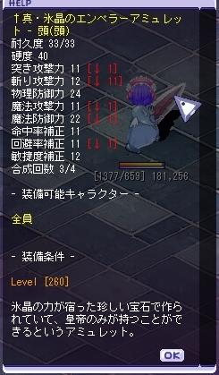 TWCI_2013_9_28_16_0_20.jpg