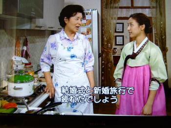 82話:神戸ライフ
