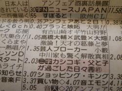 神戸ライフ:ヨルパチーノ