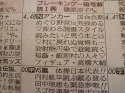 神戸ライフ:アンカー