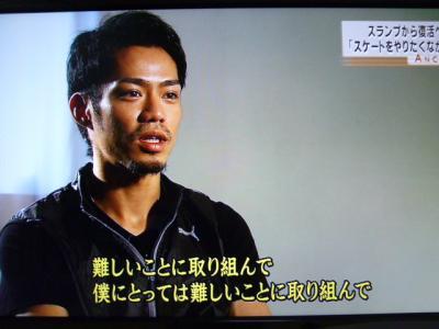 神戸ライフ:アンカー6