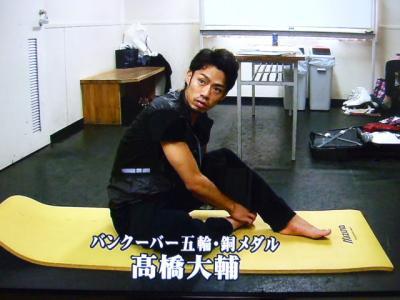 神戸ライフ:アンカー3