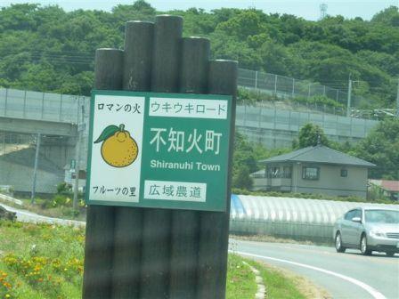 Ckiseki4.jpg