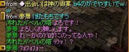 RedStone 13.12.19[03]