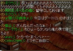RedStone 14.01.27[03]