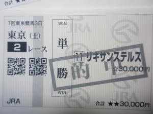 P2030005_convert_20130203214225.jpg