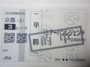 P2030006_convert_20130203213719.jpg
