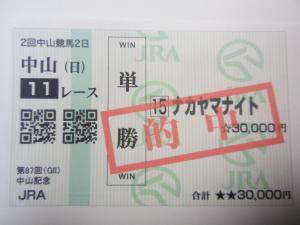 P2240029_convert_20130224174107.jpg