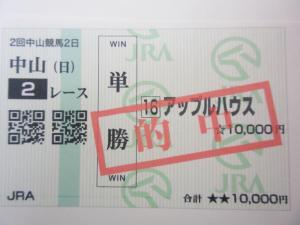 P2240030_convert_20130224174139.jpg
