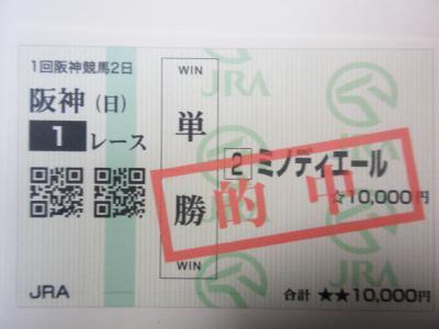 P2240032_convert_20130224174245.jpg