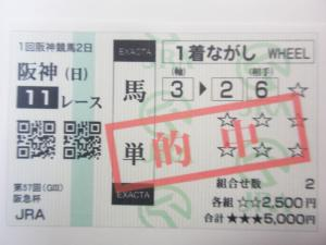 P2240033_convert_20130224174313.jpg