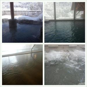 大白川温泉 しらみずの湯 男性風呂