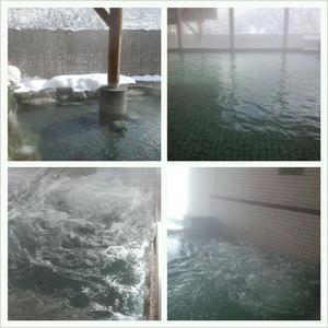 大白川温泉 しらみずの湯 女性風呂