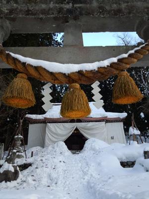 古手神社 (白川八幡宮)