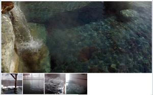 大白川温泉 しらみずの湯 日帰り入浴施設