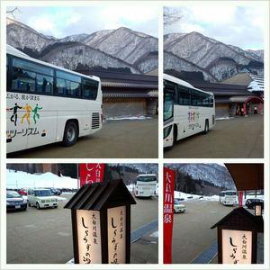 2月2日(土)白川郷ライトアップツアーバス