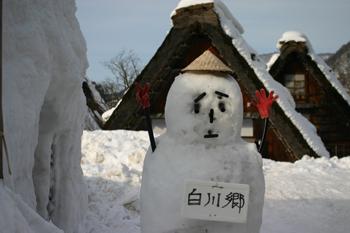雪だるま & 合掌造り(落人)