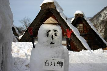 白川郷 雪ダルマ