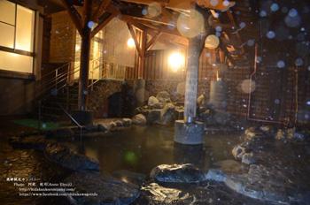 飛騨観光カンパニー 阿武さん 提供 「雪見露天 大白川温泉 しらみずの湯」