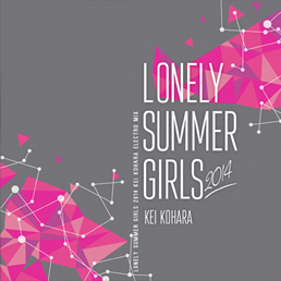 lonely-summer-girls_201401131547394ca.jpg