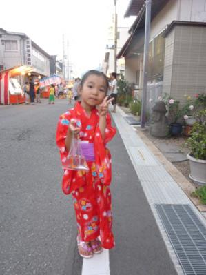 iwasakiP1000656.jpg