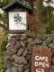 カフェ 油屋
