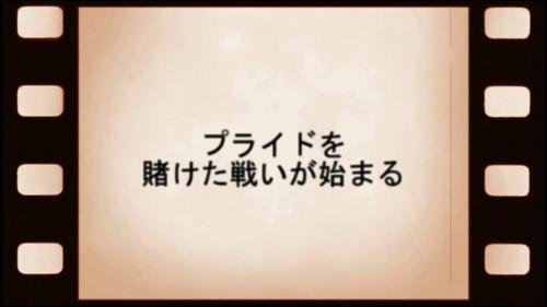 名人戦PV6