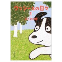 hatasanbunko200.jpg