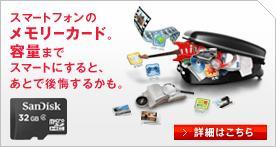 top_smartphone_276_147_110309.jpg