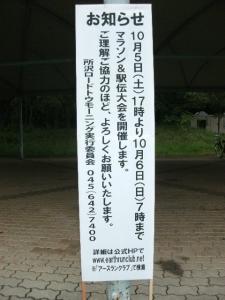 GEDC1292.jpg