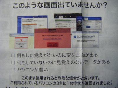 s-DSCF1436.jpg