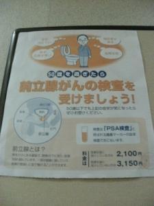 s-GEDC1242.jpg