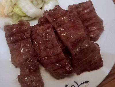 riyu (3)