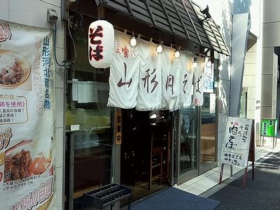 kahokuya (6)