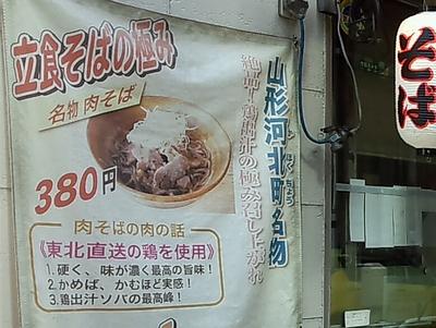 kahokuya.jpg