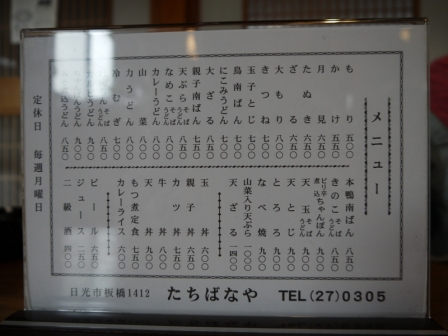 P1270645.jpg