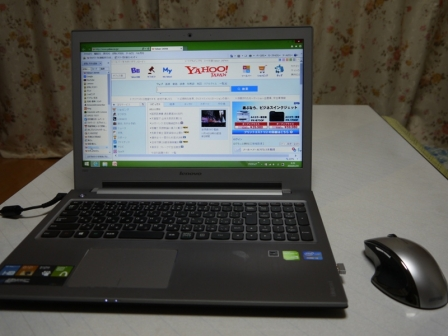 P1280078.jpg