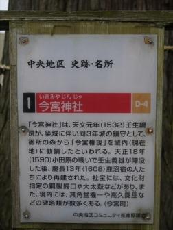 P1280115.jpg